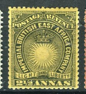 BRITISH EAST AFRICA; 1890 classic Company issue fine Mint hinged 2.5a. value