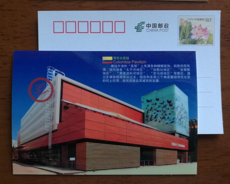 Colombia Pavilion Architecture,CN10 Expo 2010 Shanghai World Exposition PSC