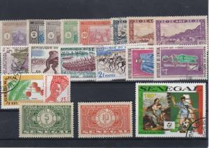 Senegal Stamps Ref: R7196