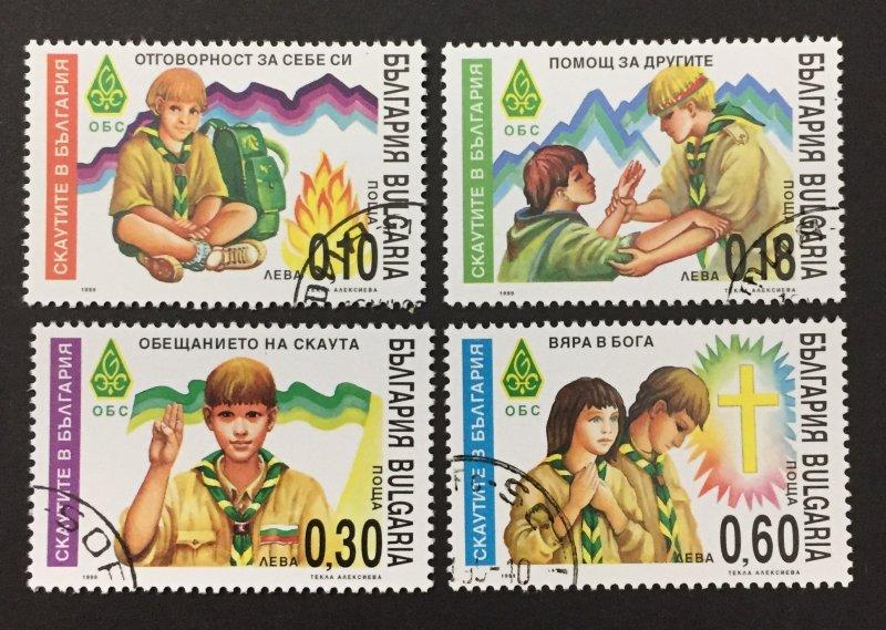 Bulgaria 1999 #4121-4, Scouting, Used/CTO.