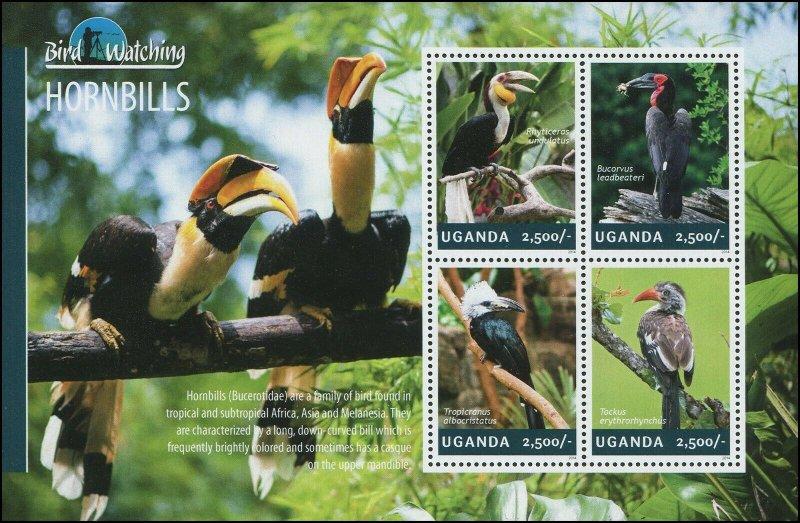 Uganda 2014 Sc 2117 Birds Hornbill CV $8