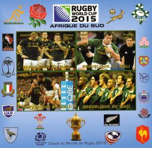 Mali Rugby World Cup 2015  South Africa Shlt (4) Imperf.MNH