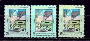 Iraq 854-55 MNH 1978 set