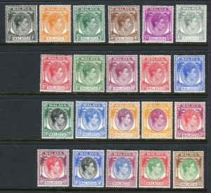MALAYA MALACCA-1949-58  A mounted mint set of 20 Sg 3-17