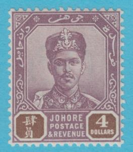 Malaya Johore 1898 Sultan Ibrahim 50 SG 52 Mint Never Hinged OG ** Superb !