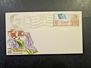 Pakistan 1966 Islamabad Issue First Day Cover - Z4174