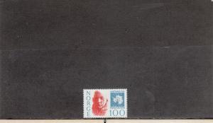 NORWAY 578 MNH 2019 SCOTT CATALOGUE VALUE $4.00