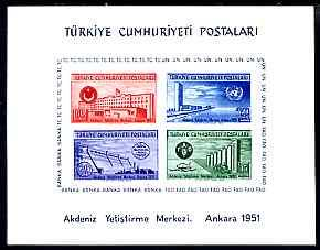 Turkey 1951 United Nations Economic Conference imperf m/s...