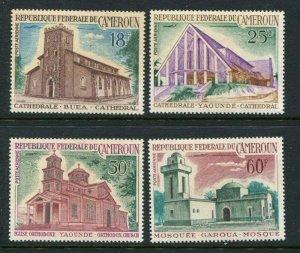 Cameroon #C80-3 MNH
