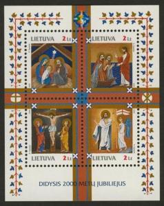Lithuania 682 MNH Art, Holy Year, Nativity