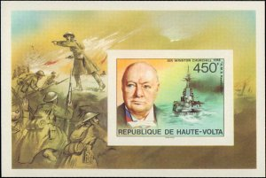 Burkina Faso #346-350, Complete Set(5) + Souvenir Sheet, Imperforated, 1975, ...