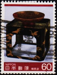 Japan. 1985  60y S.G.1820 Fine Used