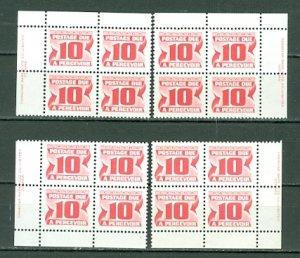 CANADA 1977 DUES #J35a IMPRINT CORNERS SET..PERF. 12.5x12  PVA GUM MNH..$6.00