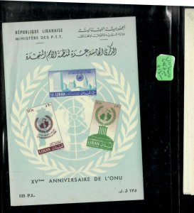 LEBANON   (PP0106B)  UNITED NATIONS   S/S  SG MS  685A         MNH