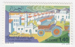 Algeria, Sc 603, MNH, 1977, Village