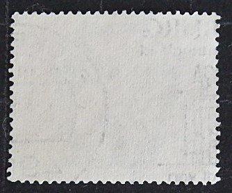 Friedrich Engels, 50 Pf., Deutsche Bundespost (1256-Т)