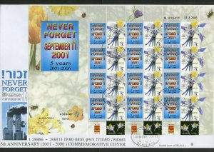 ISRAEL 2006 5th ANNVERSARY 9/11 SET OF TWO PERSONALIZED SHEETS FIRST DAY COVERS