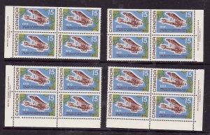 Canada-Sc#494- id5-Unused NH 15c Vickers Vimy airplane plate block #1-4 corners-