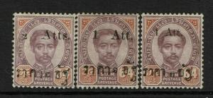Thailand - 3 Different 1889 Overprints on 64a / Mint No Gum & Used - S8246