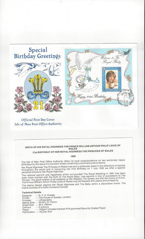Isle of Man FDC 223  Princess Diana Birthday 1982 Official Cachet