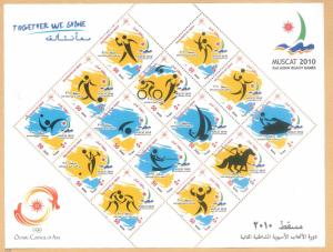 Muscat 2010 2nd Asian Beach Games Sheet