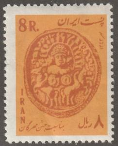 Persia stamp, Scott# 1299, mint never hinged, Mithras on Ancient seal, V-19
