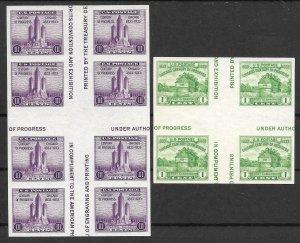 Doyle's_Stamps: MNH 1935 Century of Progess Spec Printing Cross Gutter Blocks
