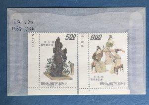 China (RoC) Art  1836-37, 1839-40, 1927-29 MNH