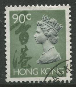 STAMP STATION PERTH Hong Kong #635 QEII Definitive Issue Used CV$0.50.