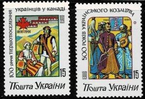 1992 Ukraine Scott Catalog Number 100-101 Unused Never Hinged