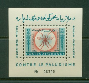 Afghanistan #674h (1964 Malaria  sheet) VFMNH  CV $4.75