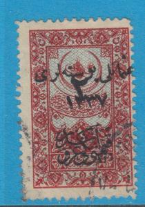 TURKEY IN ASIA  55 USED NO FAULTS VERY FINE !