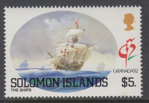 Solomon Islands 717 MNH VF