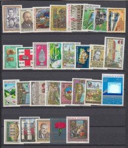 J29532, 1988 austria mnh year set  #1418-1446