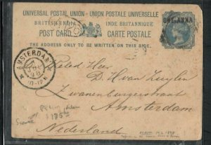 ADEN COVER (PP0906BB)  QV INDIA 1 1/2A FORERUNNER PSC PERINM TO HOLLAND LONG MSG