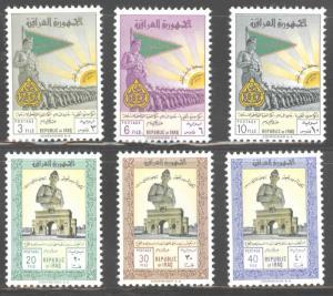 IRAQ Scott 267-272 MH* 1961  set