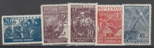 RUSSIA #873-7 MINT LIGHTLY HINGED COMPLETE