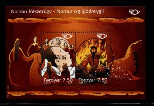 Faroe Islands Sc  471 2006 Norse Folklore stamp sheet used