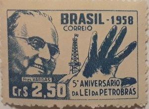 O) 1958 BRAZIL ,PRES. GETULIO D. VARGAS AND OIL DERREICK - OIL LAW - SC 883, MNH