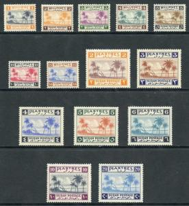 Sudan SG81/95 1941 KGVI Part Set (14 values) M/M