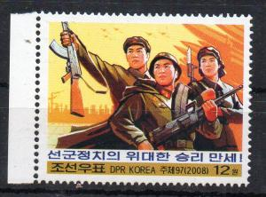 NORTH KOREA - 2008 - REVOLUTION - SONGUN - SOLDIERS -