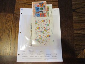 Israel Souvenir Sheet Lot Mint Never Hinged- (KB8) WDWPhilatelic #2