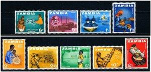 Zambia #9-17 Short Set of 9 MNH
