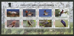 Bangladesh 2017 MNH Migratory Birds Bandung World Stamps Exh 8v M/S Ducks Stamps