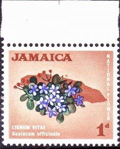 JAMAICA 1964 QEII 1d Violet-Blue, Deep Green & Light Brown SG217 MNH
