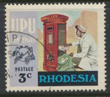 Rhodesia   SG 509   SC# 348  Used UPU see details