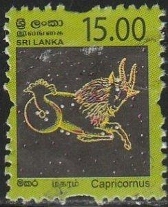 Sri Lanka,#1620 Used, From 2007