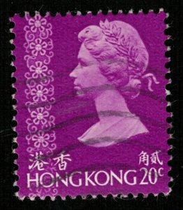 Hong Kong, 20 cents, 1975, Queen Elizabeth II, YT #305 (Т-5980)