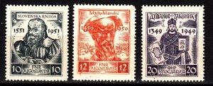 Yugoslavia 335-7 mvlh set