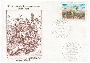 Algeria 1998 FDC Stamps Scott 1124 War of Independence Uprising Horses Battle